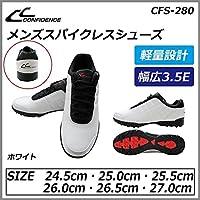 日用品 スポーツ 関連商品 メンズスパイクレスシューズ CFS-280 ホワイト 24.5