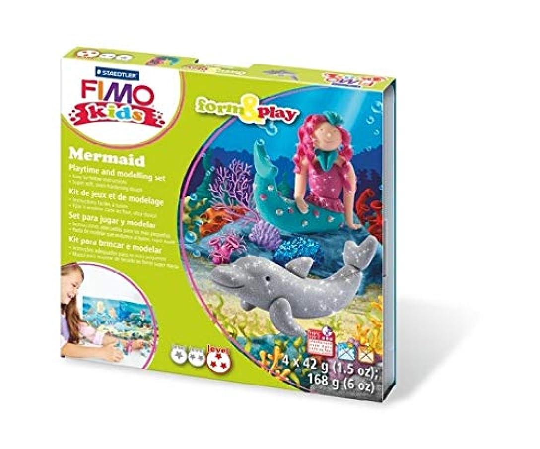 Fimo Kids 10013786フォーム再生マーメイド
