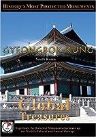 Global Gyeongbok-Kung-South [DVD] [Import]