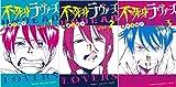 不死身ラヴァーズ コミック 全3巻完結セット (講談社コミックス)