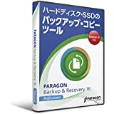 Paragon Backup & Recovery 16 Professional Amazon