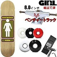 GIRL(ガール) スケボーコンプリート ガール ベンチャートラックセット GIRL 93 TIL 7 サイモン・バネロー 8.0x31.875インチ girl skateboards スケートボード 完成品 ベンチャー5.25HI レッドウィール