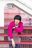【Amazon.co.jp 限定】横浜流星写真集『流麗』限定絵柄生写真付 画像