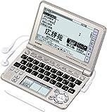 CASIO EX-word データプラス4 エクスワード データプラス4 XD-GF6500GDの画像
