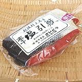 塩引き鮭 辛口(3切入)×3点セット/新潟 村上 鮭 特産品 塩引鮭 切り身 お弁当 おかず おつまみ