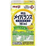 明治メイバランス ミニ mini バナナ味125ml 24個セット