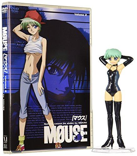 マウス 第2巻 ご主人様限定版  DVD