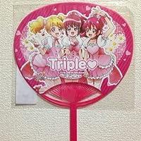 プリティストア限定 アイドル うちわ Triple LOVE&MEGUMI&MANA