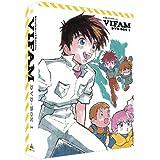 EMOTION the Best 銀河漂流バイファム DVD-BOX1