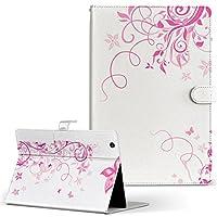 MediaPad M3 Lite 10 HUAWEI ファーウェイ タブレット 手帳型 タブレットケース タブレットカバー カバー レザー ケース 手帳タイプ フリップ ダイアリー 二つ折り フラワー 蝶 ピンク 009996