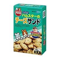 MR554ハムスターチーズサンド50g おまとめセット【6個】