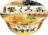 明星 饗(もてなし) くろき 味噌そば1ケース(12食入)