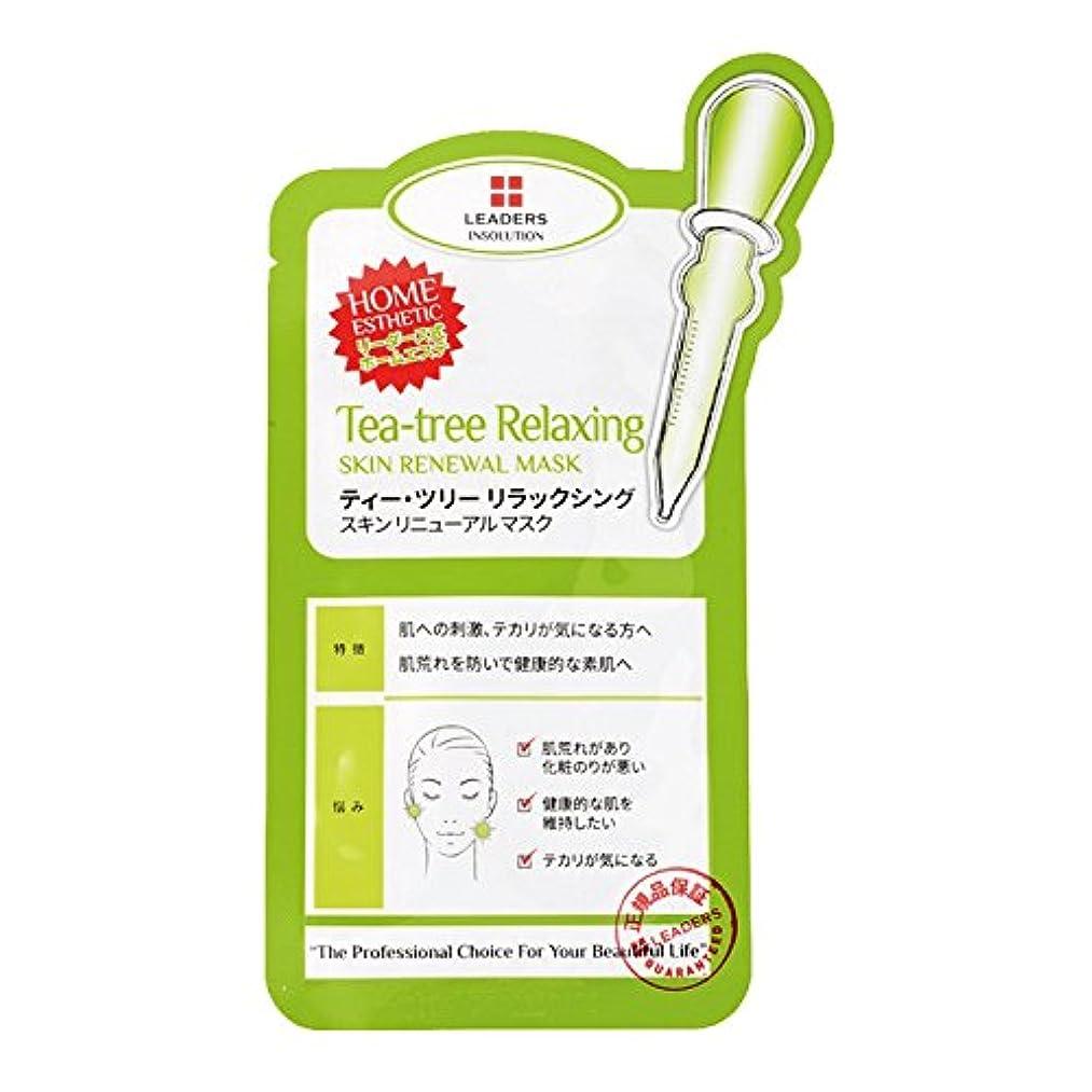 洗剤マスタードおとうさん日本限定版 国内正規品 LEADERS リーダース ティー?ツリーリラックシング スキンリニュアル マスク 1枚 25ml 敏感肌 皮脂ケア