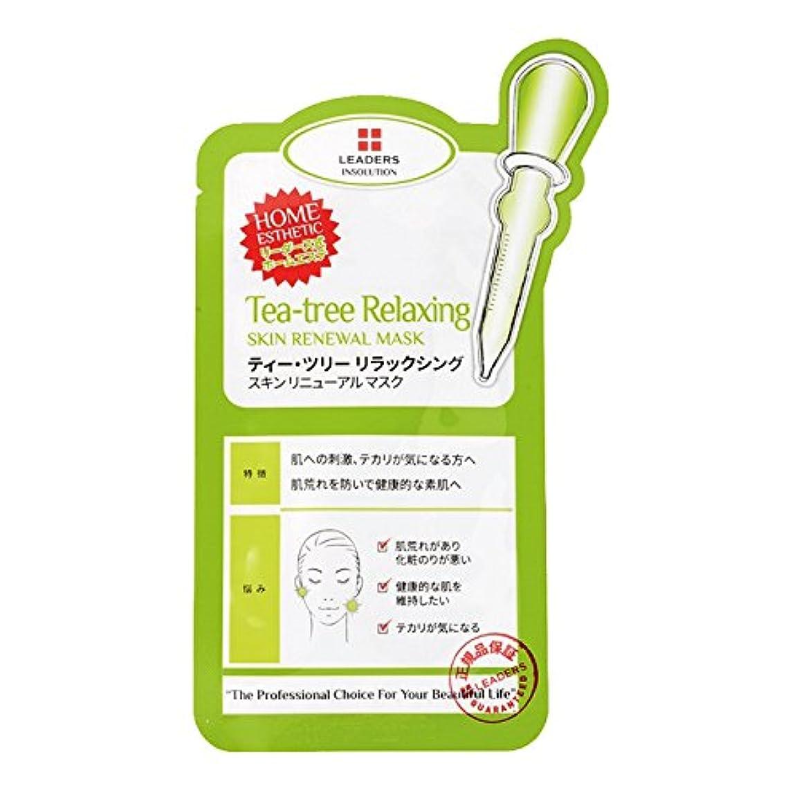 整理する居心地の良い未亡人日本限定版 国内正規品 LEADERS リーダース ティー?ツリーリラックシング スキンリニュアル マスク 1枚 25ml 敏感肌 皮脂ケア