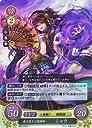 ファイアーエムブレム0/ブースターパック第2弾/B02-047 R 昏き愛炎の陰陽師 シャラ
