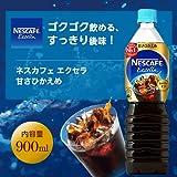 ネスカフェ RTD エクセラ ボトルコーヒー 甘さひかえめ 900ml×12本