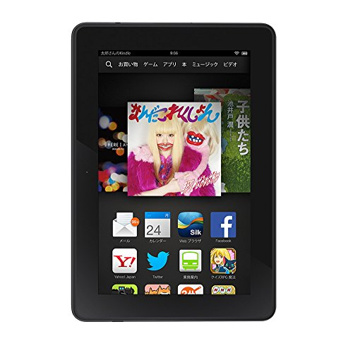 Kindle Fire HDX 7 16GB タブレット(第3世代)