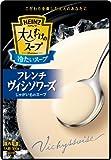 ハインツ日本 大人むけのスープ 冷たいフ...