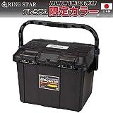 リングスター(RING STAR) ドカット 限定カラー ブラック BK D-4700