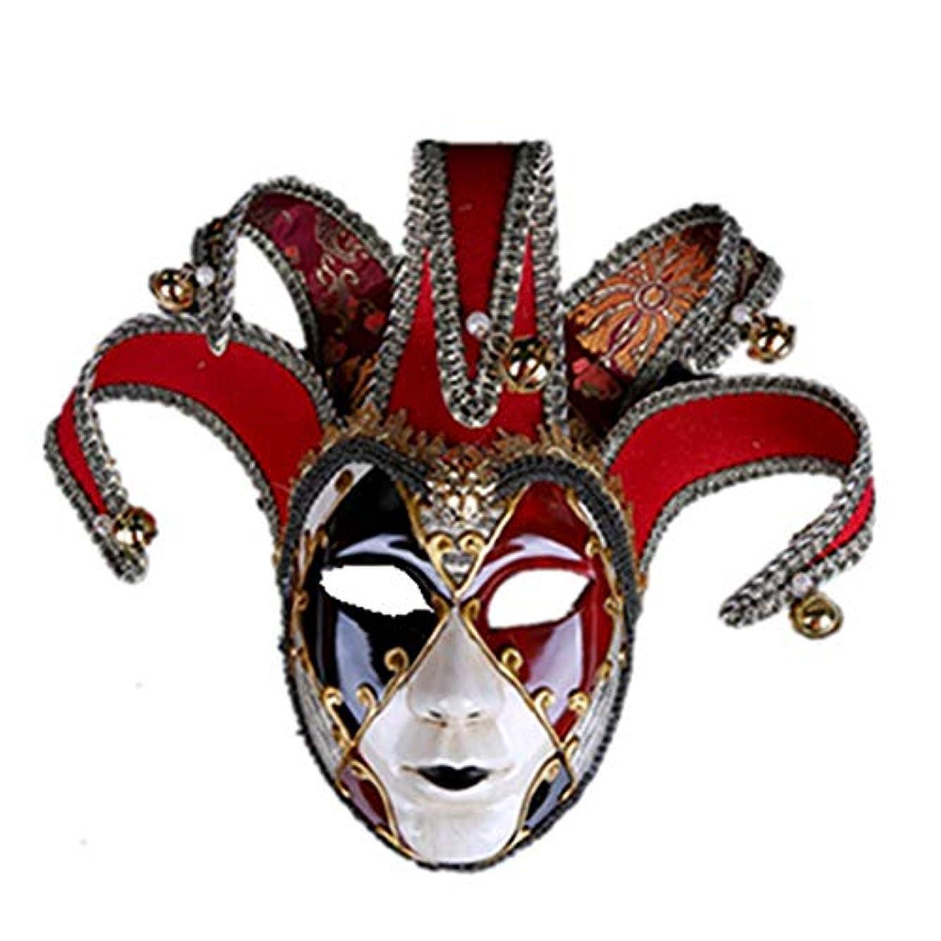 希望に満ちた豆分ダンスマスク ハロウィーンパフォーマンスパフォーマンスマスクマスカレード雰囲気用品クリスマスホリデーパーティーボールハロウィーンカーニバル パーティーボールマスク (色 : 赤, サイズ : 45x15.8cm)
