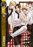 DOLCE (リンクス・コレクション)