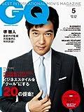 GQ JAPAN (ジーキュー ジャパン) 2014年 05月号 [雑誌]