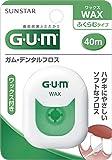 GUM(ガム)・デンタルフロス (ワックス) 40m