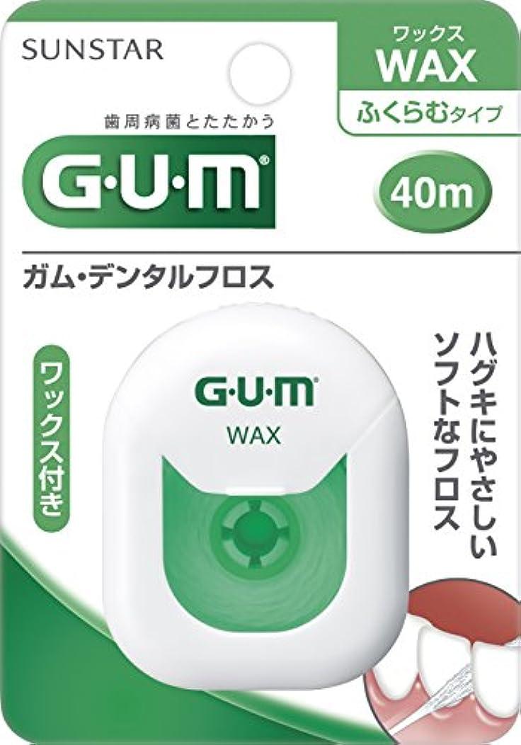 恥ずかしいハリケーン目的GUM(ガム)?デンタルフロス (ワックス) 40m