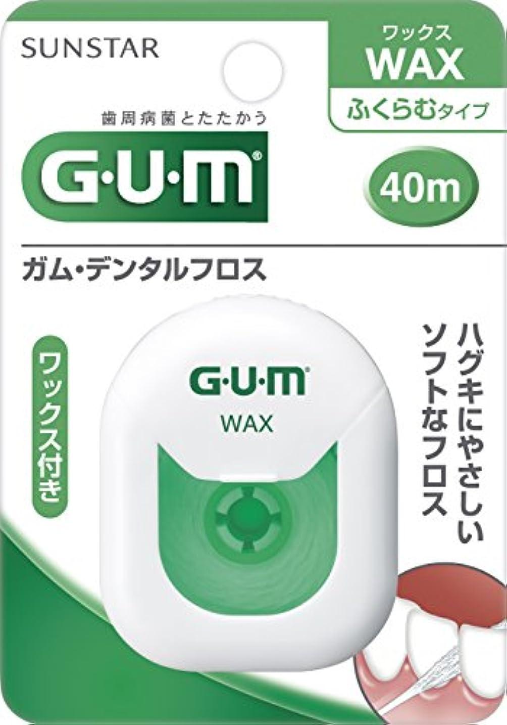固執シンプルさ伝染性GUM(ガム)?デンタルフロス (ワックス) 40m