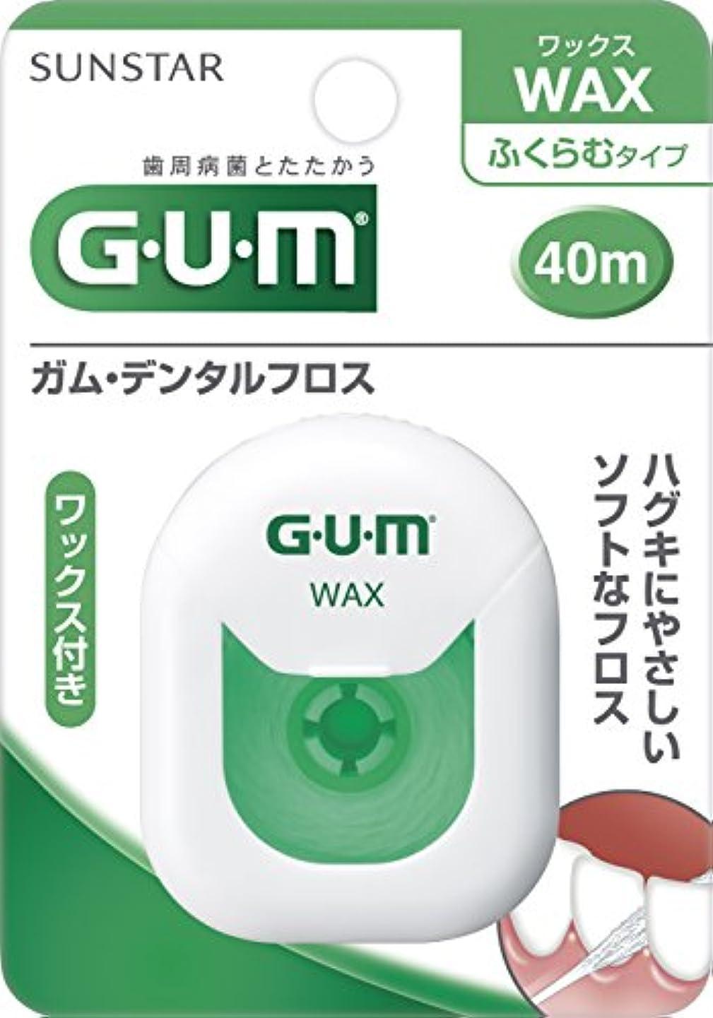 宿泊施設非武装化細胞GUM(ガム)?デンタルフロス (ワックス) 40m