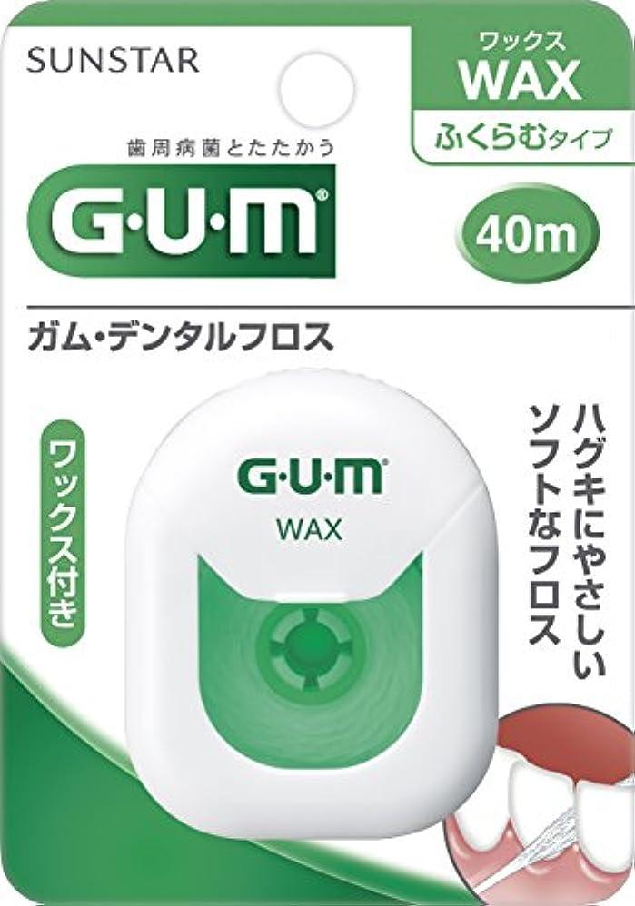 GUM(ガム)?デンタルフロス (ワックス) 40m