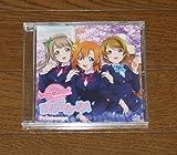 新品 CD ラブライブ! ぷわぷわーお ゲーマーズ全巻購入特典