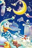 99ピース ジグソーパズル ディズニー 星の国 【プチライト】(10x14.7cm)