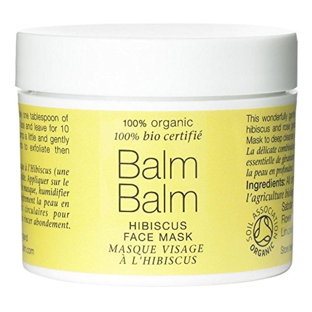 デジタル小石離すバームバームオーガニックハイビスカスフェイスマスク100グラム x2 - Balm Balm Organic Hibiscus Face Mask 100g (Pack of 2) [並行輸入品]