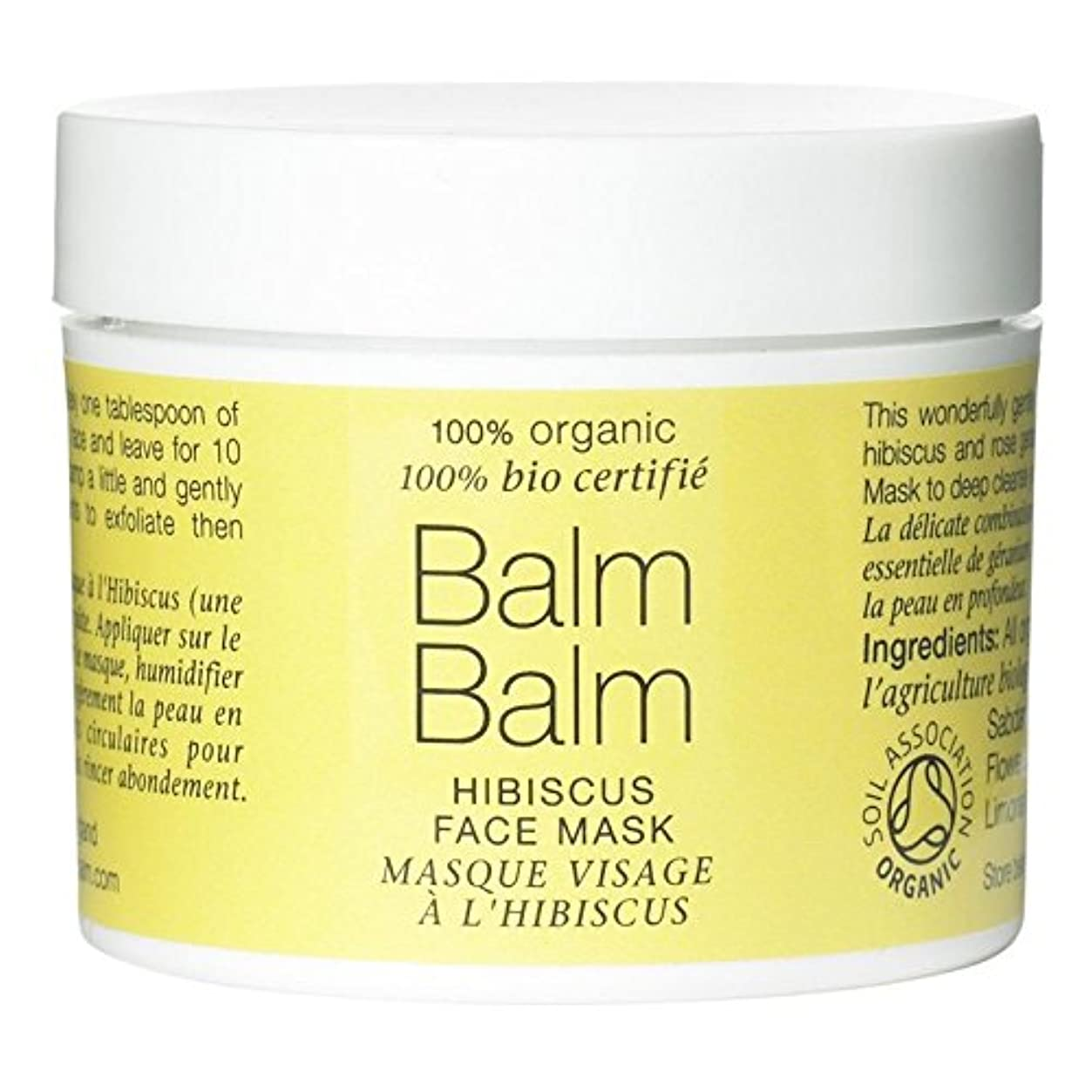 バームバームオーガニックハイビスカスフェイスマスク100グラム x2 - Balm Balm Organic Hibiscus Face Mask 100g (Pack of 2) [並行輸入品]