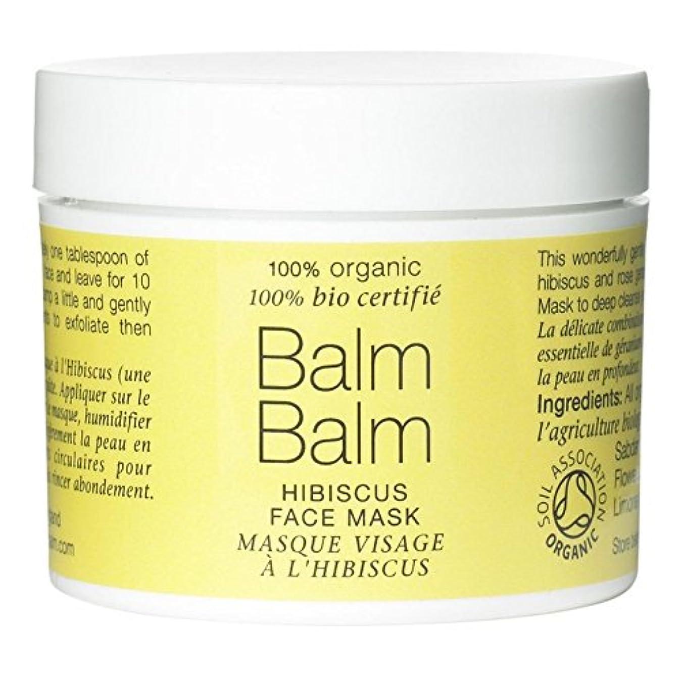 項目ハーブ待つバームバームオーガニックハイビスカスフェイスマスク100グラム x4 - Balm Balm Organic Hibiscus Face Mask 100g (Pack of 4) [並行輸入品]