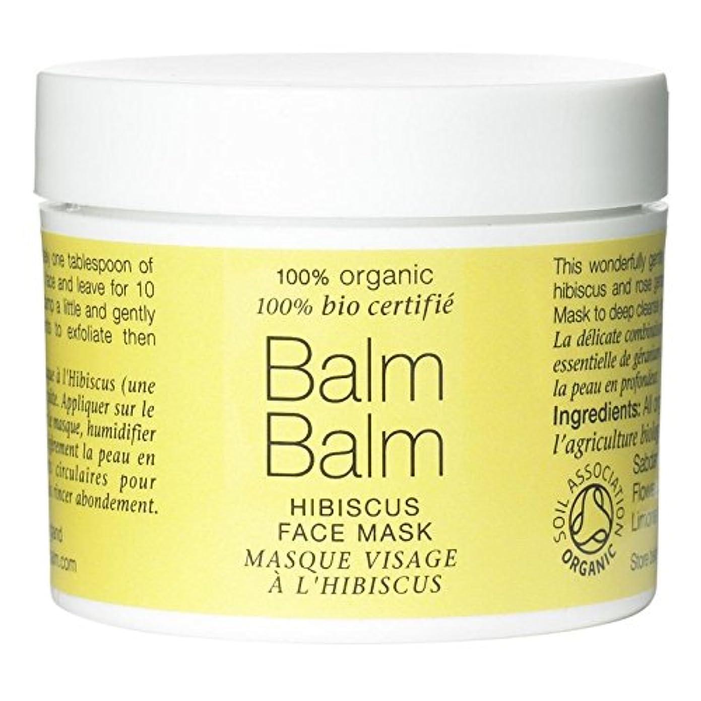 ドラムにはまって配置バームバームオーガニックハイビスカスフェイスマスク100グラム x2 - Balm Balm Organic Hibiscus Face Mask 100g (Pack of 2) [並行輸入品]
