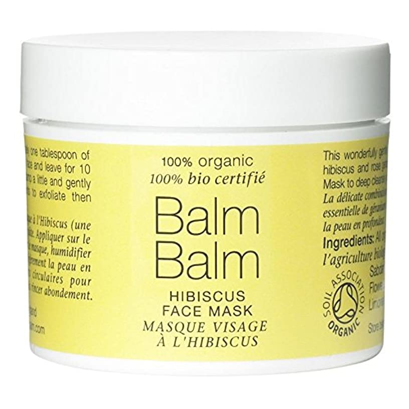 自殺皿緩むバームバームオーガニックハイビスカスフェイスマスク100グラム x4 - Balm Balm Organic Hibiscus Face Mask 100g (Pack of 4) [並行輸入品]