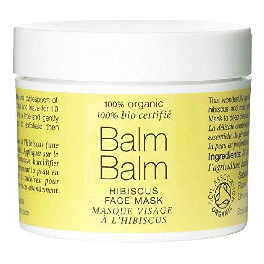 科学者高齢者卒業バームバームオーガニックハイビスカスフェイスマスク100グラム x2 - Balm Balm Organic Hibiscus Face Mask 100g (Pack of 2) [並行輸入品]