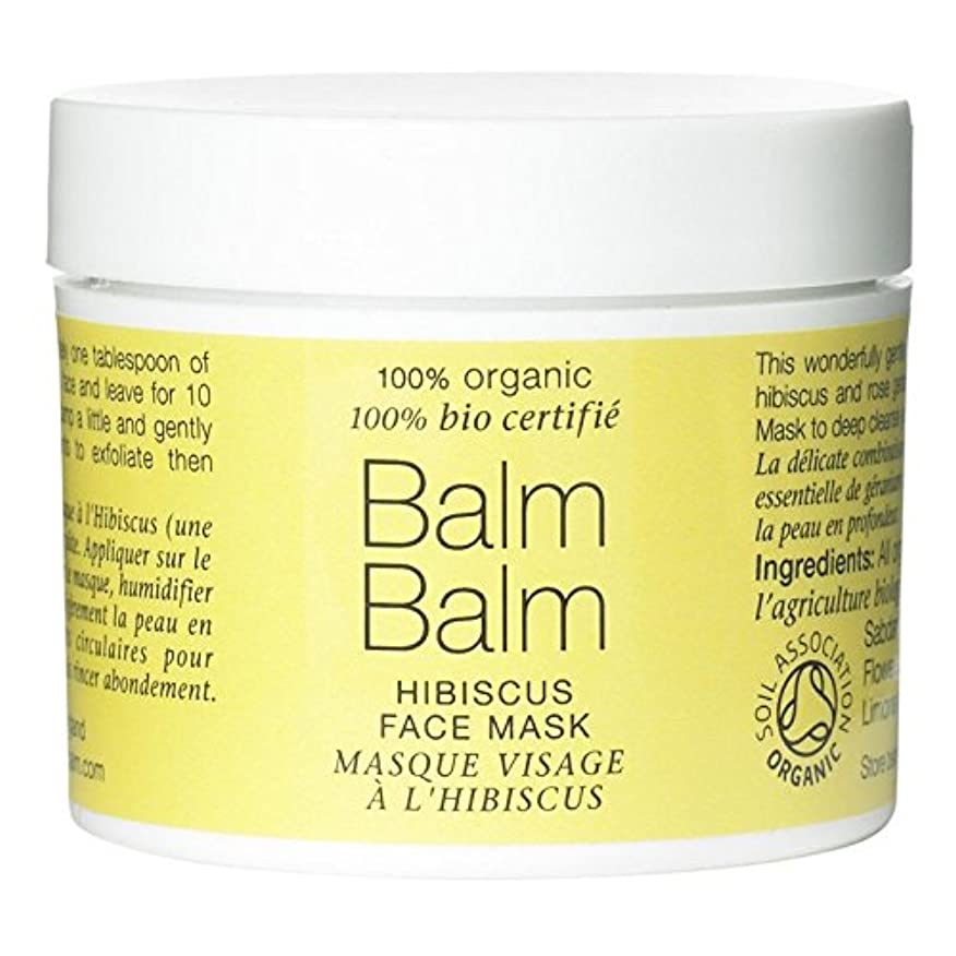鉄道病気虚弱Balm Balm Organic Hibiscus Face Mask 100g - バームバームオーガニックハイビスカスフェイスマスク100グラム [並行輸入品]