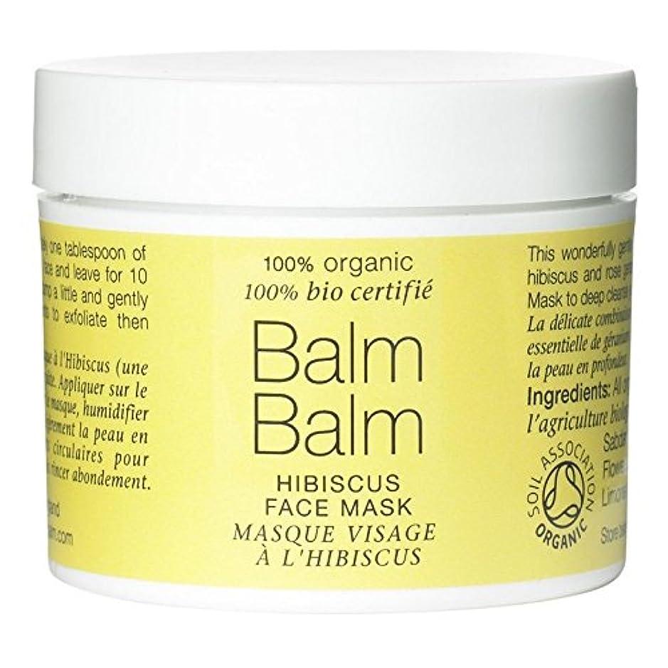 北米熱狂的な全体にバームバームオーガニックハイビスカスフェイスマスク100グラム x4 - Balm Balm Organic Hibiscus Face Mask 100g (Pack of 4) [並行輸入品]