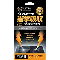 Buff ウルトラ衝撃吸収プロテクターVer2 for Xperia Z2 SO-03F BE-017C