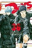 DAYS(36) (週刊少年マガジンコミックス)