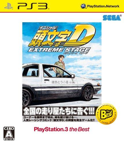 頭文字D エクストリーム ステージ PlayStation 3 the Best