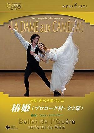 パリ・オペラ座バレエ 「椿姫」 [DVD]