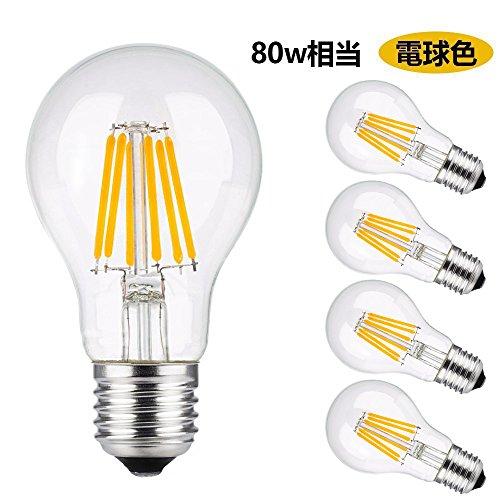 BRIMAX LED電球 E26口金 8W 80W形相当 電...