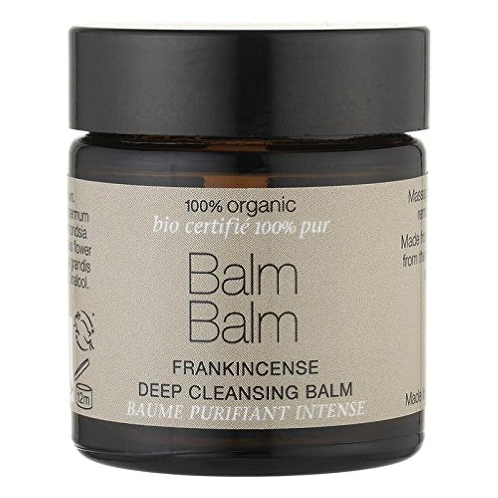 包囲ハウスハンマーBalm Balm Frankincense Organic Deep Cleansing Balm 60ml (Pack of 6) - バームバーム乳香有機ディープクレンジングクリーム60ミリリットル x6 [並行輸入品]