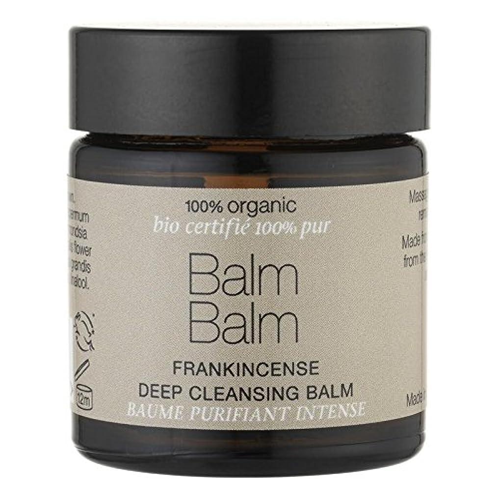 慈悲深い約設定不名誉バームバーム乳香有機ディープクレンジングクリーム60ミリリットル x4 - Balm Balm Frankincense Organic Deep Cleansing Balm 60ml (Pack of 4) [並行輸入品]