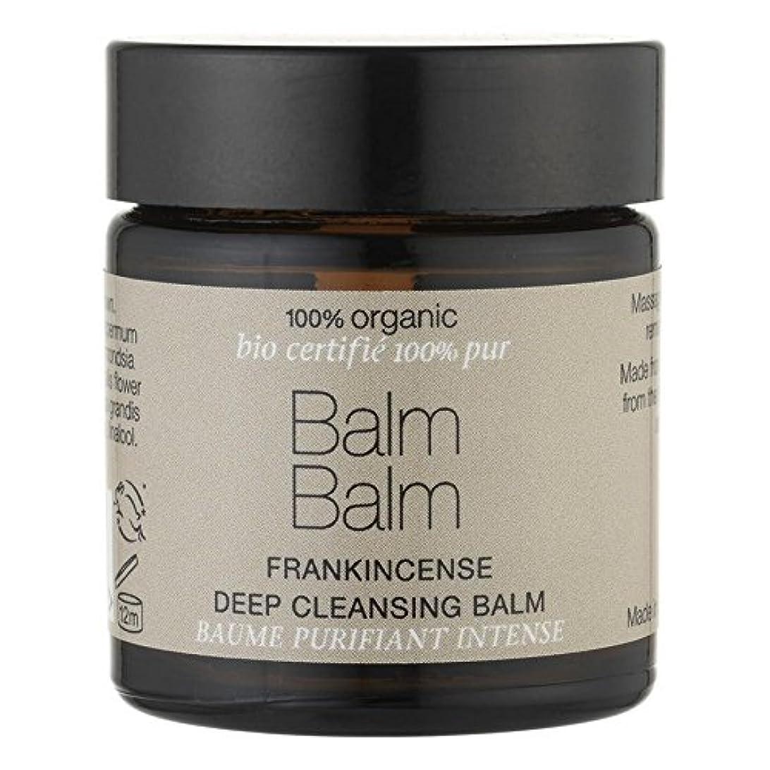 ねじれファセットレモンバームバーム乳香有機ディープクレンジングクリーム60ミリリットル x4 - Balm Balm Frankincense Organic Deep Cleansing Balm 60ml (Pack of 4) [並行輸入品]