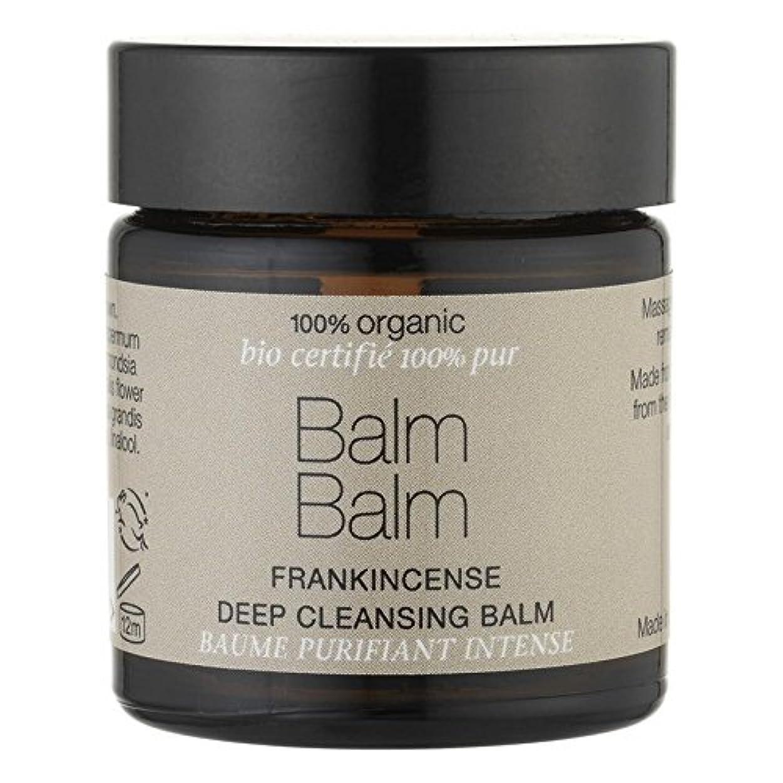 ワックス二十説得バームバーム乳香有機ディープクレンジングクリーム60ミリリットル x4 - Balm Balm Frankincense Organic Deep Cleansing Balm 60ml (Pack of 4) [並行輸入品]